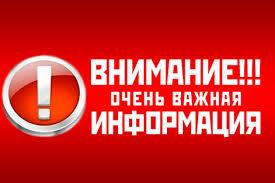home-news-img