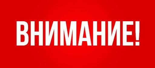 Проект Регламента  турнира  «Кубок Думы г. Владивостока»
